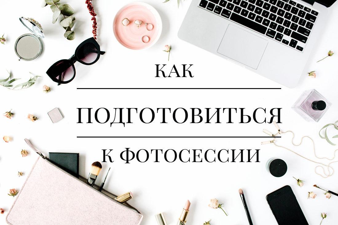blog6