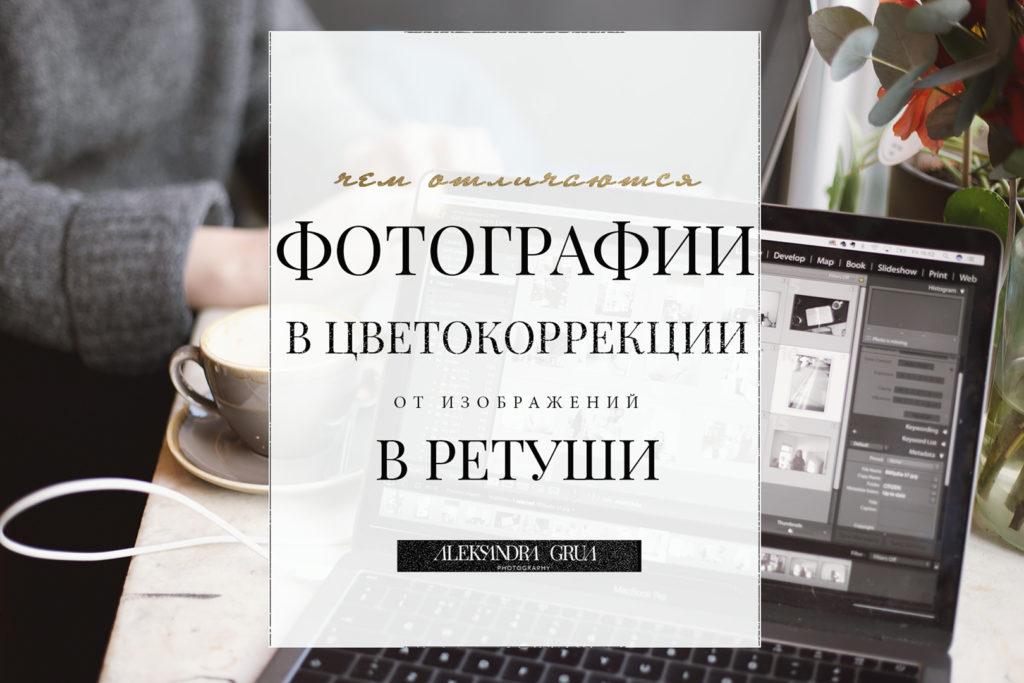 chem-otlichaetsya
